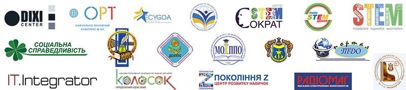 Лого партнерів Web sten school 2018